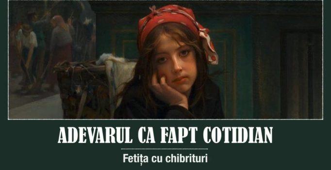 Adevărul ca fapt cotidian: 5. Fetița cu chibrituri – Sorin Petrof
